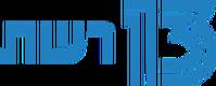 Reshet 13 logo