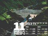 Nagoya Broadcasting Network