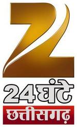 Zee 24 Ghante Chhattisgarh 2011