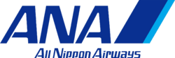 All Nippon Airways Full Logo 1986