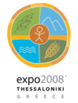 Expo 2008 Bid Logo (Thessaloniki, Greece)