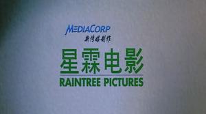 Raintree3