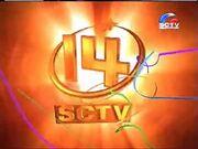 14tahun SCTV