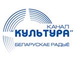 Radioculturalog