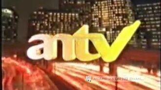 Station ID ANTV Full Version (2003)
