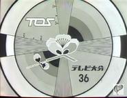 TOS T