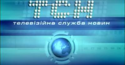 Televiziynasluzhbanovyn2001