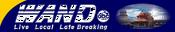 WAND-TV old logo
