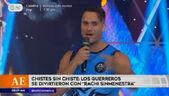 América Televisión (On-screen bug)