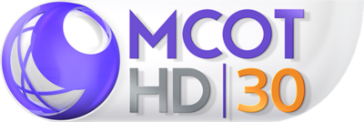 Channel 9 MCOT HD 2018