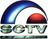 SCTV old logo