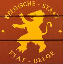 SNBC logo 1870