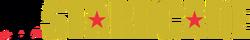 WWE Starrcade logo