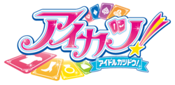 Aikatsu logo