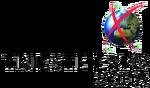 Expo 2008 Trieste