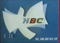 HBC OP-ED 1984