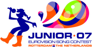 Junior ESC 07