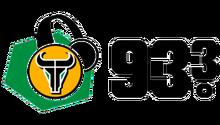KQBU-FM 2014 logo