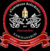 Sing Rakhangthong Muangkan 2017