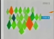 TVP1 2003-2004 (4)