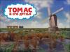 ThomasandFriendsRussianTitleCard1