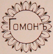 Gaumont1910russian