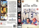 Real Men UK VHS