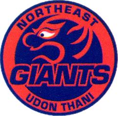 Udon Thani Giants Logo