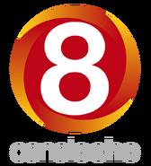 C8sanjuan2015logo