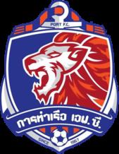 Port FC 2016