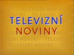 ČST TN 1989