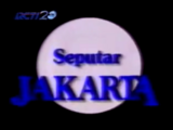Seputar iNews