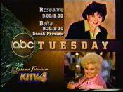 ABC Tuesday Promo with KITV-TV 4 ID Bug 1992