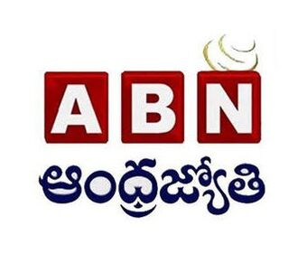 ABN Andhra Jyothi | Logopedia | Fandom