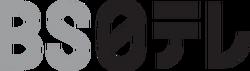 BS4 logo