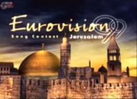 Eurovision1999brubu