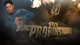 FPJ's Ang Probinsyano title card (2018)