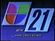 Kftv univision 21 opening 1992