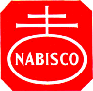 image nabisco logo 50s png logopedia fandom powered by wikia