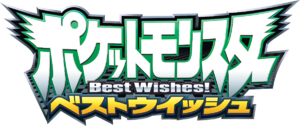 Pokemon Best Wishes Series