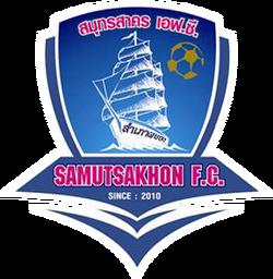 Samut Sakhon FC 2010
