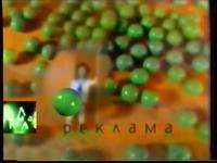 NTV 1997 Orange Ident Boy opening door
