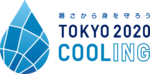 Tokyo2020 cooling