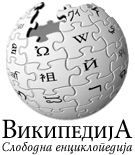 Wikipedia-logo-sr