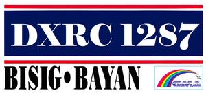 DXRCbisigbayan