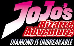JJBA-Dimond is Unbrakable logo