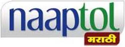 Naaptol Marathi