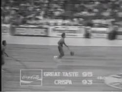 PBA on Vintage Sports scorebug 1984 1AFC