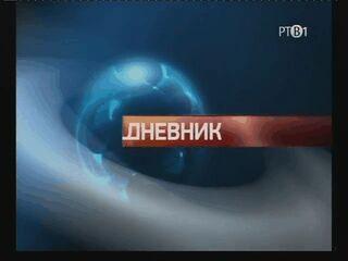 RTNS RTV news intro evolution 1572444951895 videotoimagegif 1572445213844