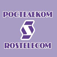 Rostelecom 1993 logo
